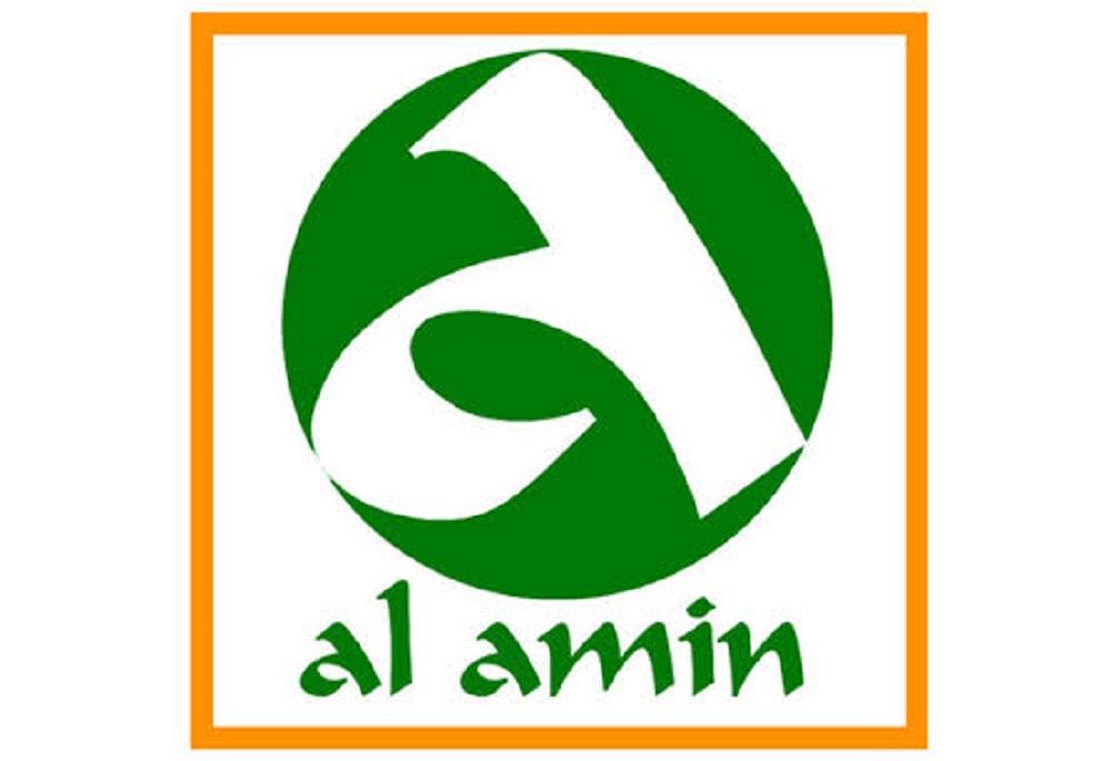 Arti Al Amin