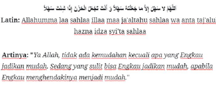 Allahumma Yassir Wala Tu'assir