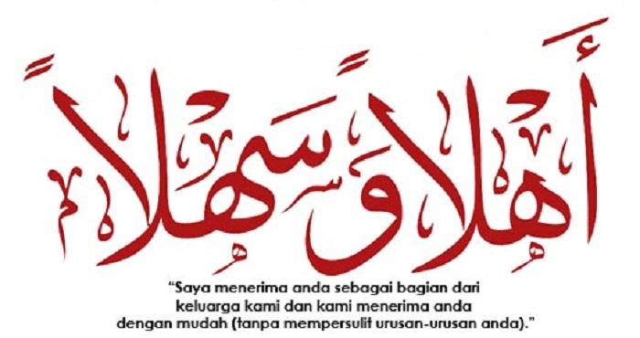 Ucapan Ahlan Wa Sahlan